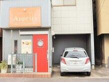 アプリシー(Apprici)の雰囲気(無料P。軽・小型車は店入口駐車場へ。大型は別駐車場ご案内。)