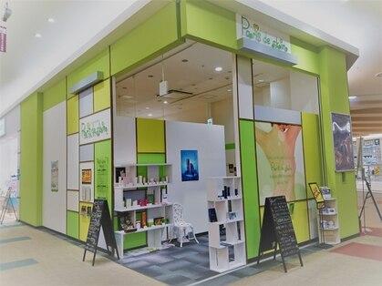 パリス デ スキン イオンモール柏店の写真