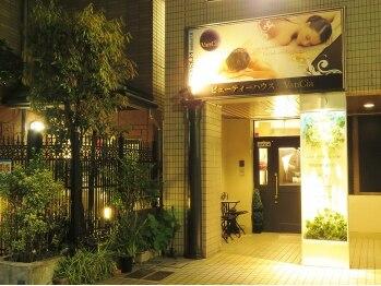 ヴァンシア(VanCia)(東京都渋谷区)
