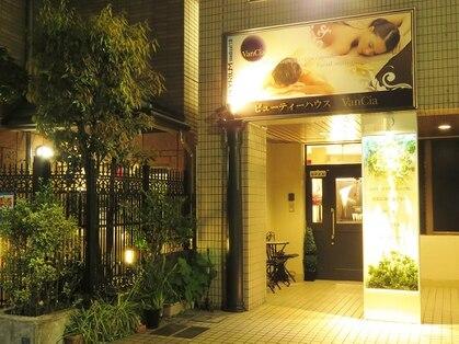 VanCia(渋谷・恵比寿・代官山/リラク)の写真