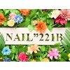 ネイルニイニイイチビイ(Nail221B)のお店ロゴ