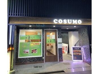 癒し処 ゆらり(愛知県名古屋市中区)