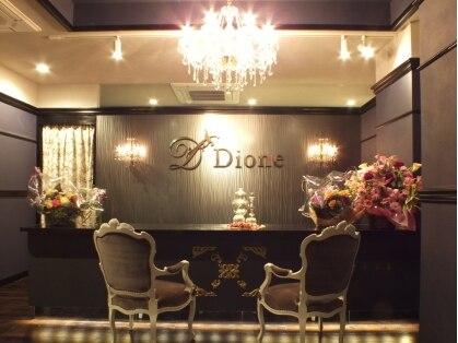 ディオーネ 名古屋駅前店(Dione)の写真