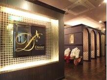 ディオーネ 名古屋駅前店(Dione)