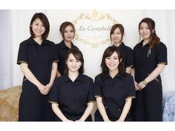 エクスキャンベル 南草津店(EX Campble)/全国大会入賞☆高品質な技術
