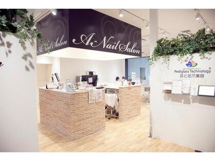 エーネイルサロン プラーカ本店(A-Nail Salon)の写真