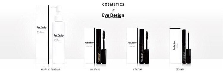アイデザイン 銀座店(Eye Design)のサロンヘッダー
