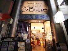 アロマ専門ショップ &Blue