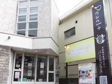パールプラス 延岡店(Pearl+)の雰囲気(宮崎県延岡市安賀多4丁目バス停近くです!駐車場完備☆)