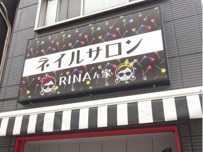 ネイルサロン リナンチ(RINAん家)の写真