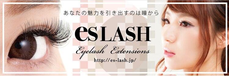 まつげエクステサロン エスラッシュ 秋葉原店(esLASH)のサロンヘッダー