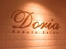 ドリアビューティーサロン 博多店(Doria beauty salon)