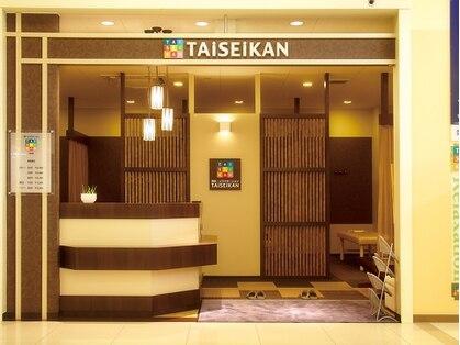 TAiSEiKAN バロー市橋店
