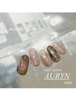 アウリン(AURYN)/2月限定monthly design No,7