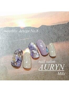 アウリン(AURYN)/2月限定monthly design No,8