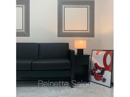 レネット サロン 立川店(Reinette Salon)の写真