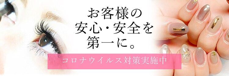 夢 ドライヘッドスパ 福岡天神西通り店(夢 DRY HEAD SPA)のサロンヘッダー