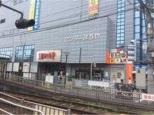 リラク サンポップマチヤ店(Re.Ra.Ku)