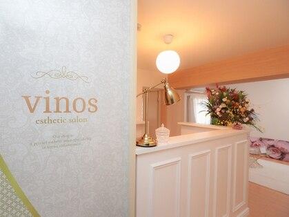 ヴィノス 京都烏丸店(vinos)の写真