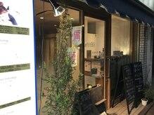 ラフィネ 笹塚店の雰囲気(500店舗以上展開!笹塚らしい地域密着店舗☆☆)