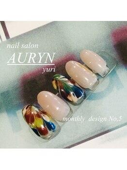 アウリン(AURYN)/12月限定monthly design No,5