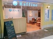 ラフィネ 博多駅前店