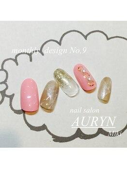 アウリン(AURYN)/2月限定monthly design No,9