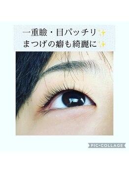 エヌラッシュ(n.lash)/まつげパーマ