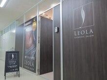 レオラ エスティックサロン 岡山店(LEOLA)
