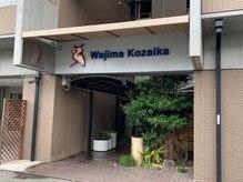 コノア ブランシェ(CONOA BLANCHE)/入口【2】