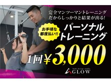 グロウ うるま店(GLOW)