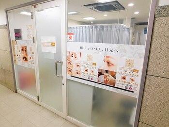 ビューティ チアラボ 高槻店(beauty cheer LAB)/■エントランス