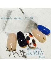 アウリン(AURYN)/2月限定monthly design No,10