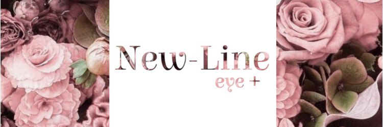 ニューラインアイプラス(New Line eye+)のサロンヘッダー