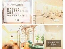 フォーラル 富山店(Forall)