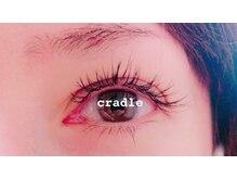 クレイドル(cradle)/