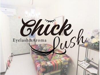 睫毛エクステアンドアロマ チックラッシュ(CHICK LUSH)(徳島県徳島市)