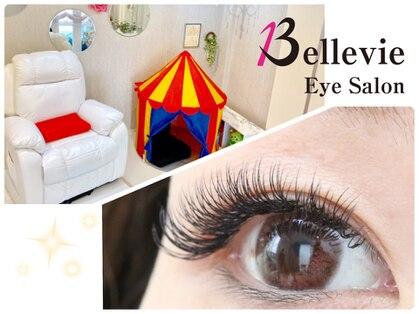 Eye Salon -Bellevie-