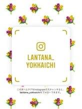 ランタナ(Lantana)/Instagram