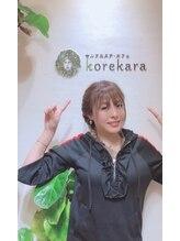 コレカラ フェイシャルエステカフェ/Tik Tok動画で大人気ちよさん♪