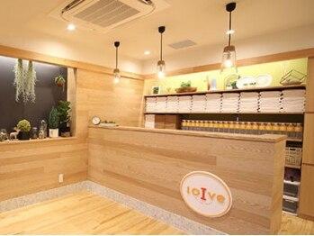 ホットヨガスタジオ ロイブ ふじみ野店(埼玉県ふじみ野市)
