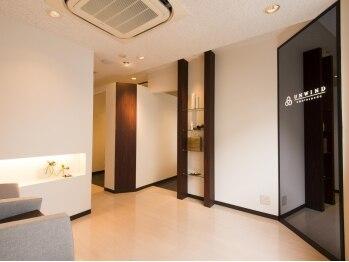整体リラクゼーションサロン アンワインド(Relaxation salon UNWIND)(東京都港区)