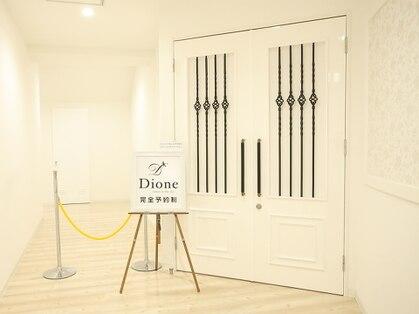 ディオーネ 多治見店(Dione)の写真