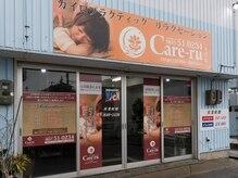 ケアル(Care‐ru)