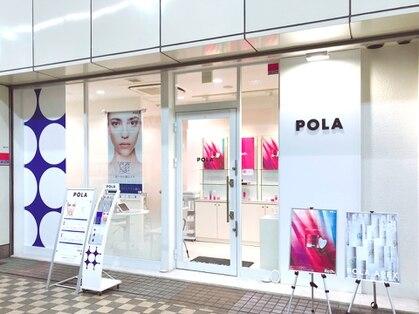 ポーラ ザ ビューティ 布施店(POLA THE BEAUTY)の写真