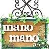 マノ マノ(mano mano)のお店ロゴ