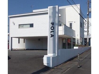 ポーラ ザ ビューティ 富士宮ひばりヶ丘店(POLA THE BEAUTY)の写真