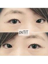 プティ アイビューティ 淀屋橋店(peTiT eyebeauty)/奥二重さんのまつ毛パーマ例