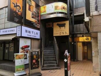 希翠/三軒茶屋で駅近の好立地