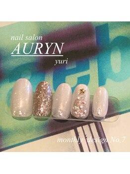 アウリン(AURYN)/12月限定monthly design No,7